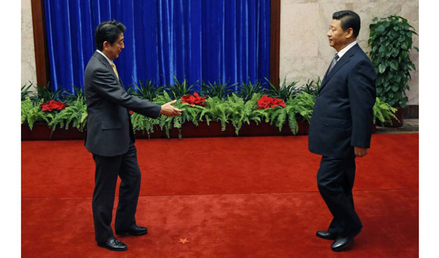 Japanese PM ready strategical meeting with China's Xi