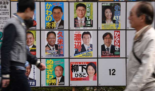 Communists become strongest opposition in Japan