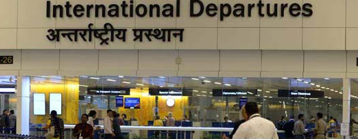 Radioactive leak at Delhi airport