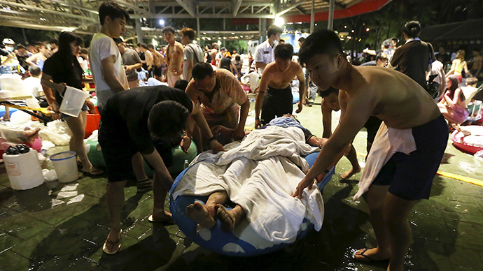 Taiwan water park fire claims first victim