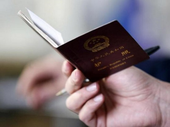 China restricts passports for Tibetans, Muslims