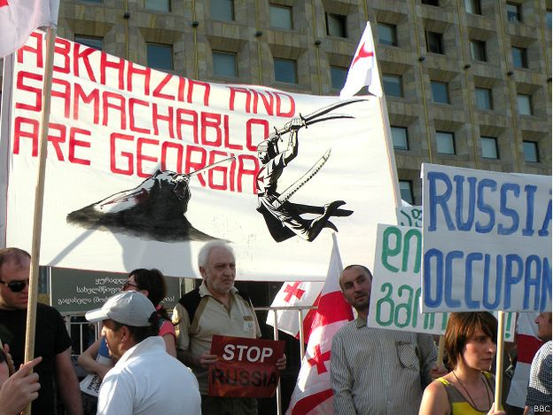 Georgian protests call for harder line on Russia