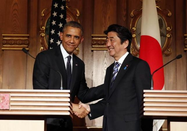 WikiLeaks: US spied on Japan government, companies