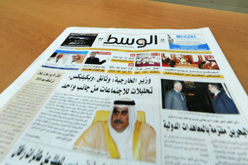 Bahrain suspends opposition newspaper