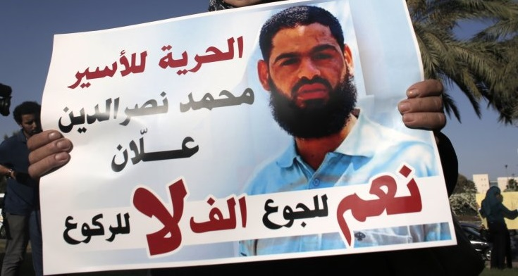 Hunger-striking Palestinian Mohammed Allan in coma
