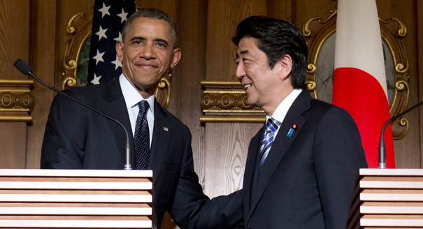 Obama apologizes to Japan after WikiLeaks US spying claims