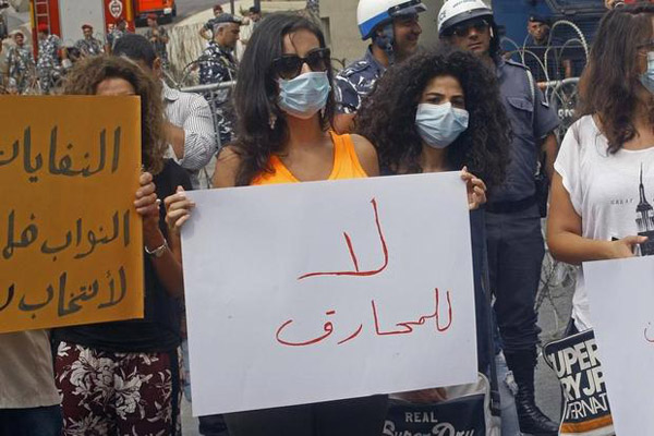 Activists call for nationwide protests in Lebanon
