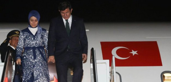 Turkish PM lands in New York for UN meetings