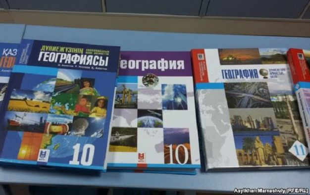 Kazakhstan to change geography textbooks over Crimea