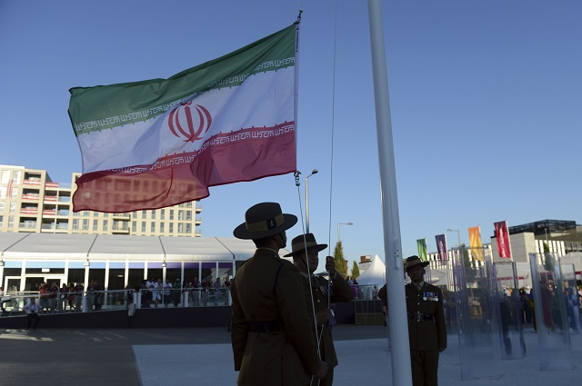 Iran 'officially objects' $2bn US court ruling