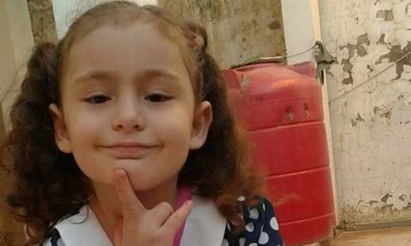 Five year old Raghat killed by Russian bomb