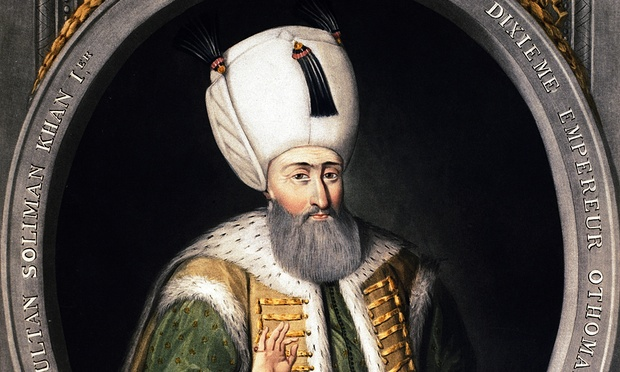 Suleyman the Magnificent's tomb found in Hungary