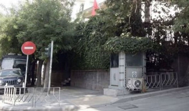 Turkish consulate in Thessaloniki attacked