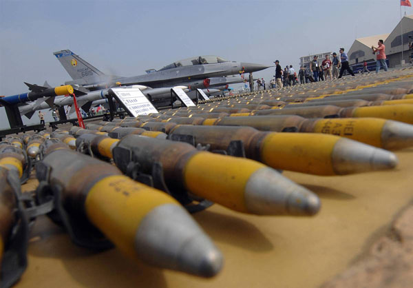 US to sell $1.3B worth of arms to Taiwan