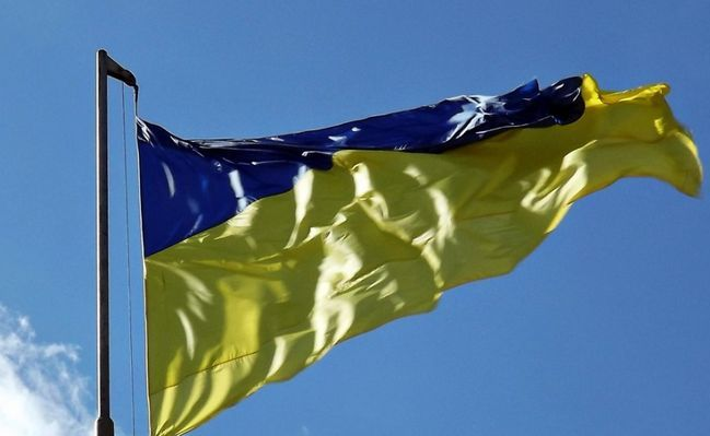 Ukraine takes over Black Sea economic body's presidency