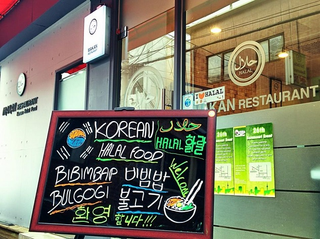 SKorea to welcome Muslims with new halal system