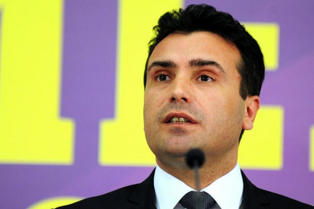 Macedonia opposition urges peaceful transfer of power