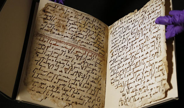 Qur'an manuscripts from Istanbul to be exhibited in US