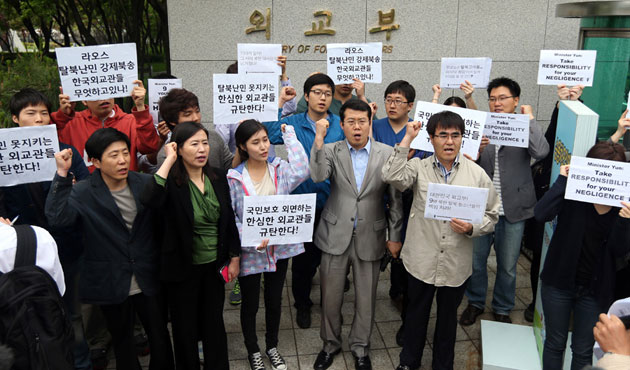 Seoul offers extra protection to NKorean defectors