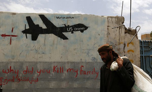 US reveals death tolls from outside war zones