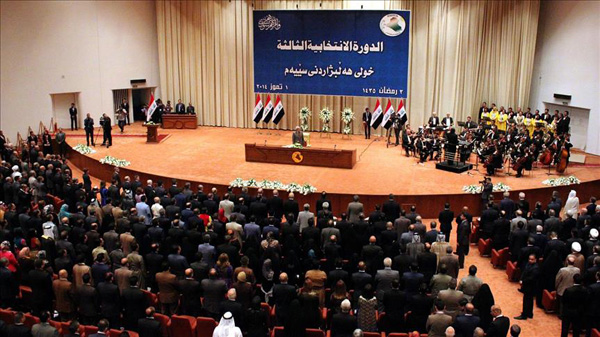 Iraq parliament forms panel to amend constitution