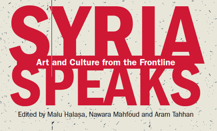 British Muslim detained for reading book on Syria