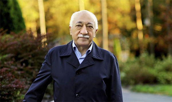 Hungary to probe Gulen-linked institutions