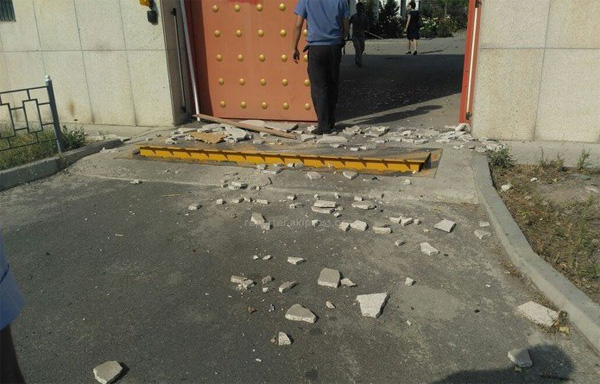 Attack on Chinese embassy in Kyrgyzstan