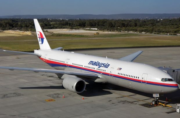 Downing mode of MH370 under investigation