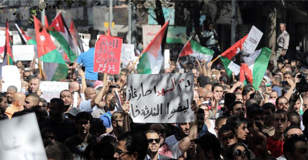 Jordanians rally against gas deal with Israel