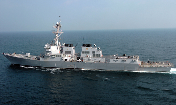 Missiles fired from Yemen fall short of US warship