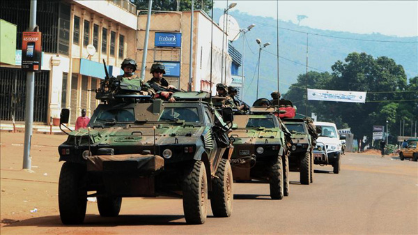 Central African Republic: France ends military mission