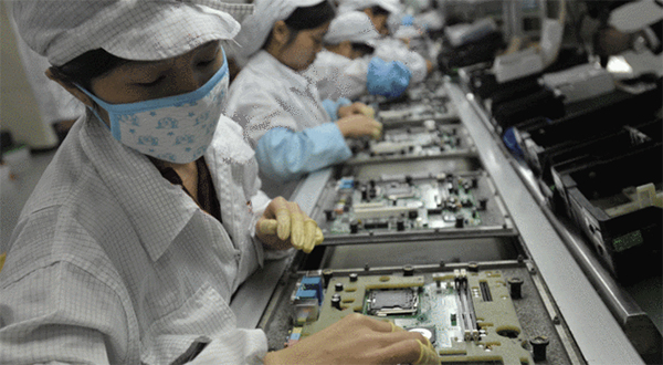 Foxconn invests $8 bn in China LCD plant