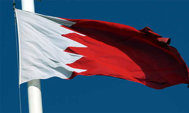 Bahrain upholds death sentence for 'terror' convict