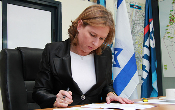 Israeli MP cancels Brussels trip over war crimes summons
