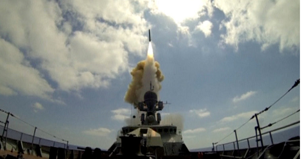 Russia deploys missile in treaty violation