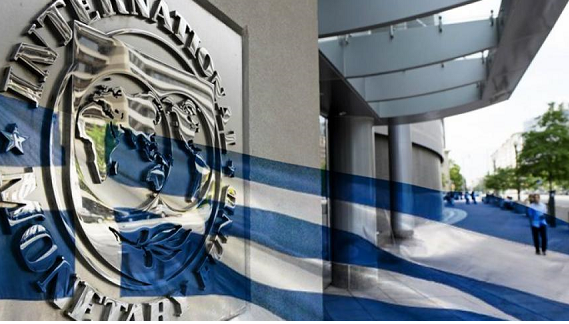 IMF to participate for 'last time' in Greek bailout: Schaeuble