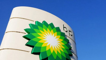 BP rebounds into quarterly profit on higher oil prices