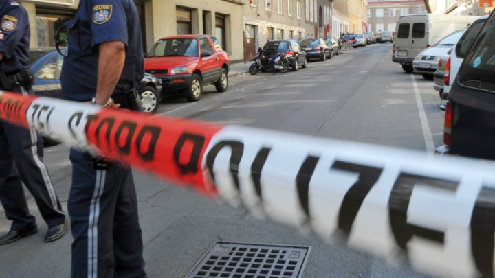 Austrian police probe incident at Islamic center