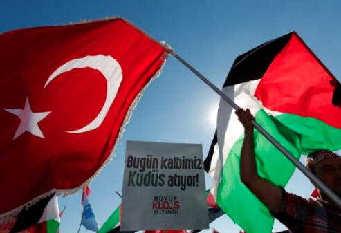 Rally against Israel's Al-Aqsa move in Istanbul