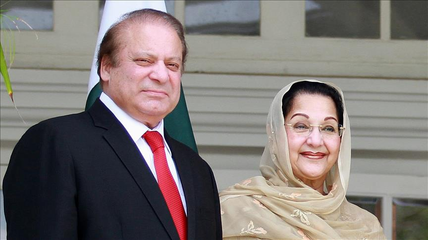 Former premier's wife to stand in Pakistan parliament
