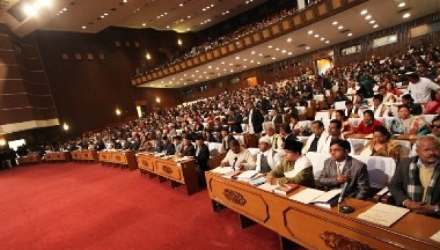 Nepal fails to pass controversial constitution amendment