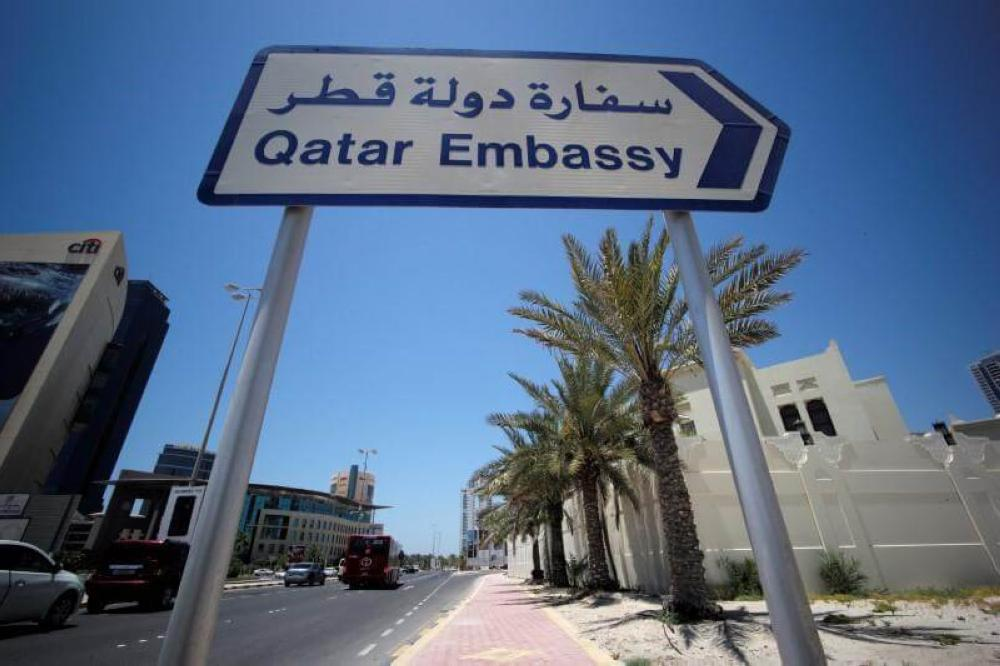 Qatar shuts down Chad embassy in Doha