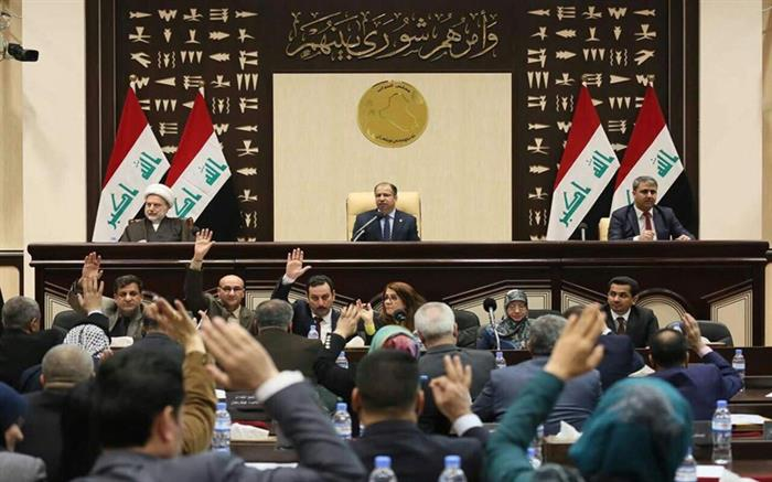 Iraqi parliament removes Kirkuk's governor from office