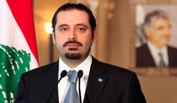 Hariri arrives in Lebanon first time since resigning