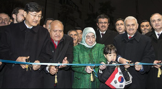 Turkish PM inauguates new embassy building in Seoul