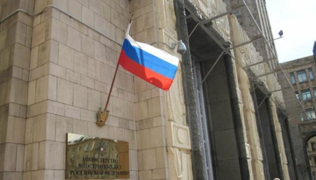 Russia 'firmly' committed to 1987 missile treaty