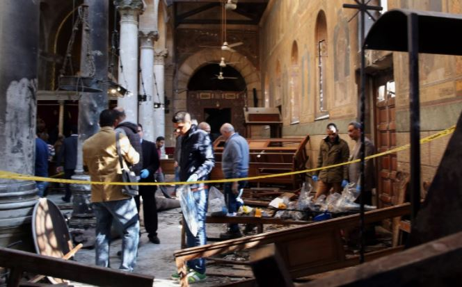 4 killed in Cairo church attack: Reports