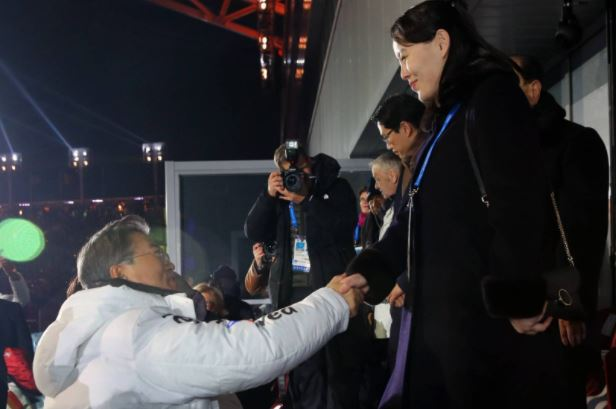 Korean unity, historic handshake as Pyeongchang Olympics open
