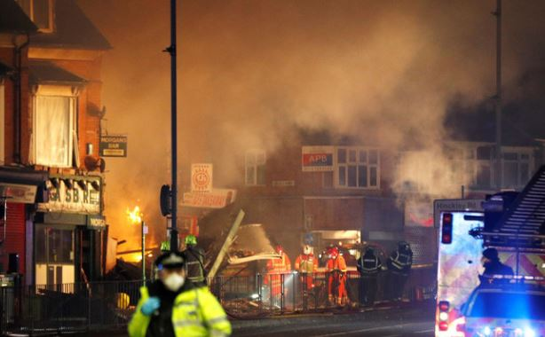 Four confirmed dead in UK explosion